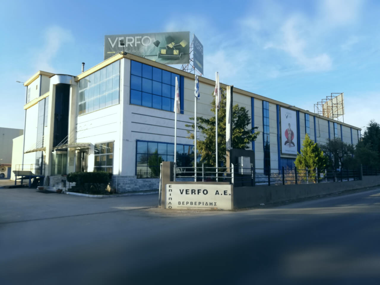 verfo furniture building outside